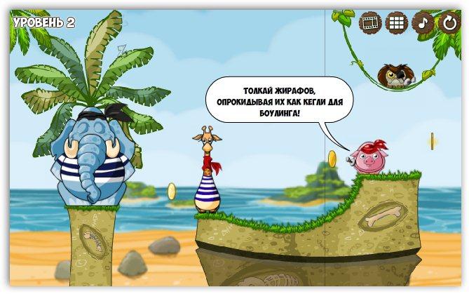 Храп 3: Остров сокровищ / Snoring 3 Treasure Island
