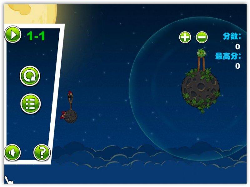 Злые птицы в космосе / Angry Birds space